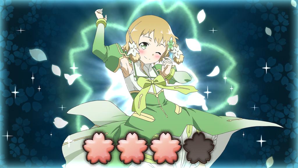 f:id:asukasama3255:20170630020219p:image