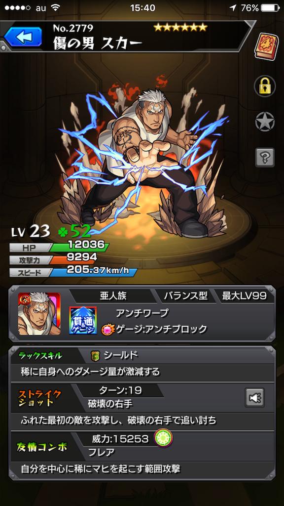 f:id:asukasama3255:20170719155445p:image