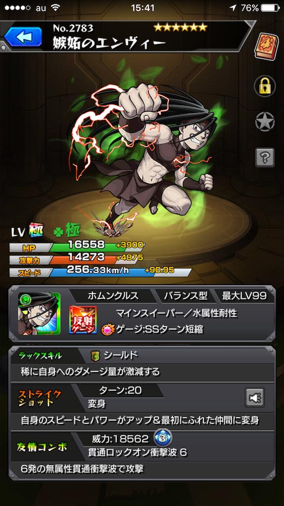 f:id:asukasama3255:20170719155510p:image