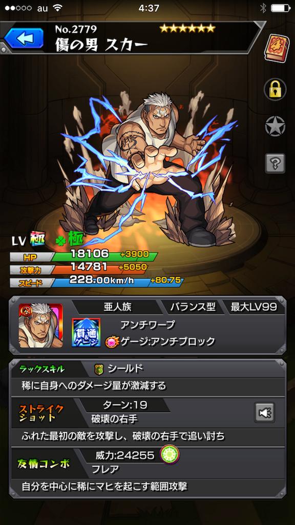 f:id:asukasama3255:20170729044227p:image