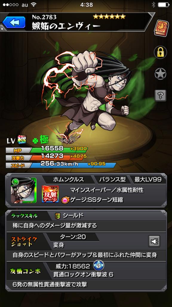 f:id:asukasama3255:20170729044242p:image