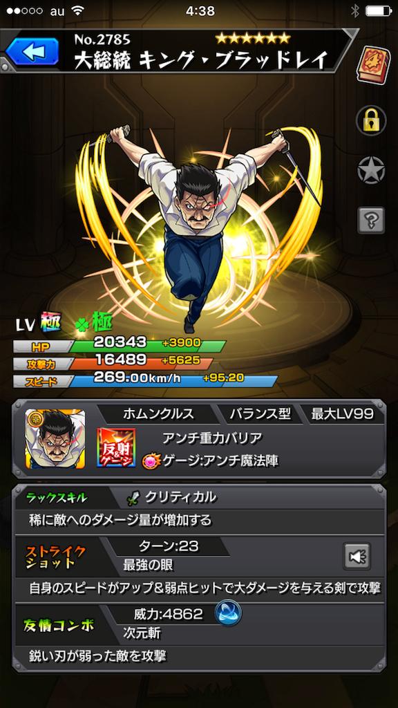 f:id:asukasama3255:20170729044307p:image