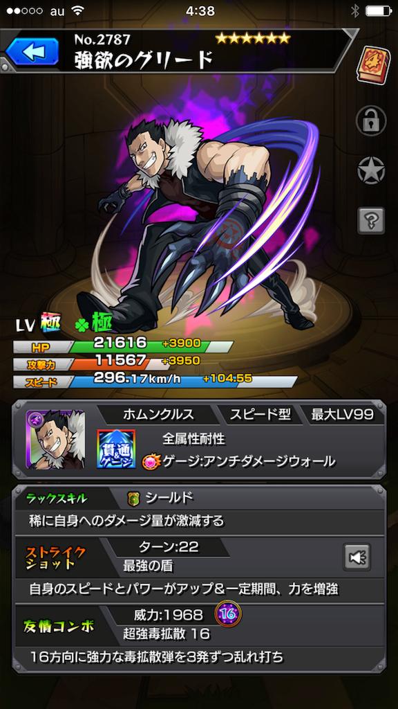 f:id:asukasama3255:20170729044320p:image