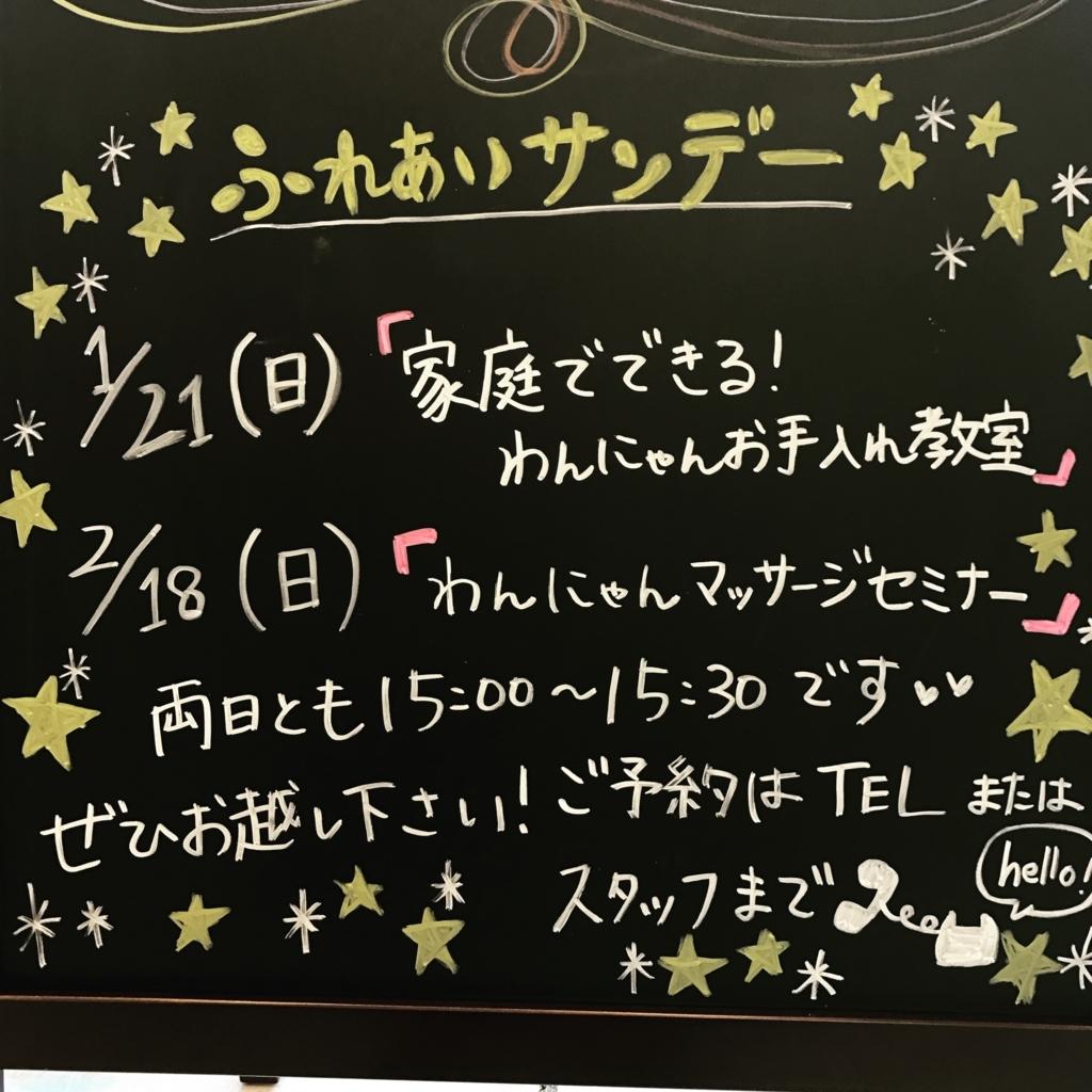 f:id:asukayamanews:20171214180230j:plain