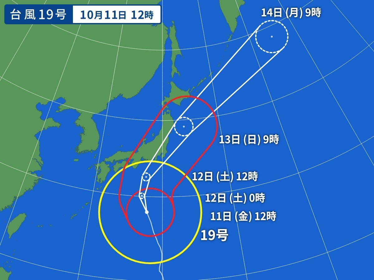 f:id:asukayamanews:20191011141835j:plain