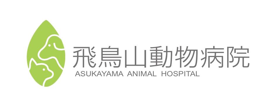 f:id:asukayamanews:20200331211712j:plain