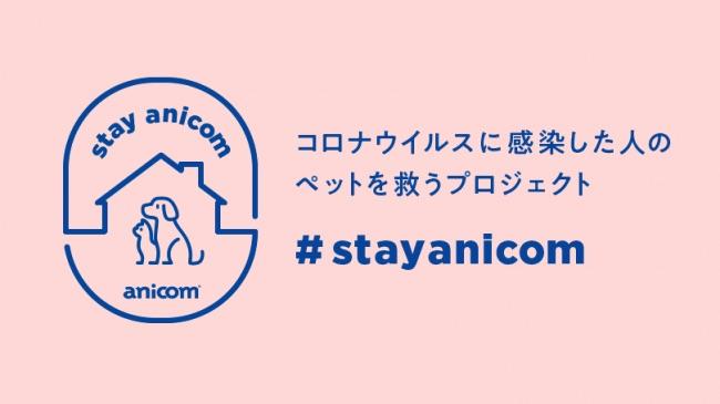f:id:asukayamanews:20200410202829j:plain