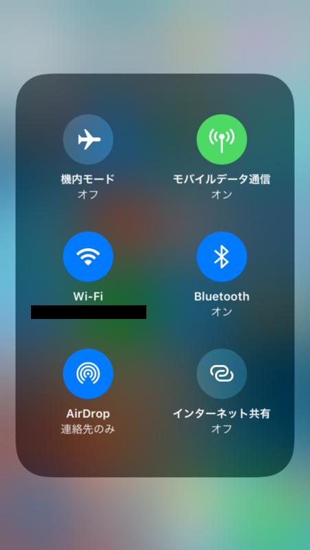 f:id:asuki_y:20180528204220p:image