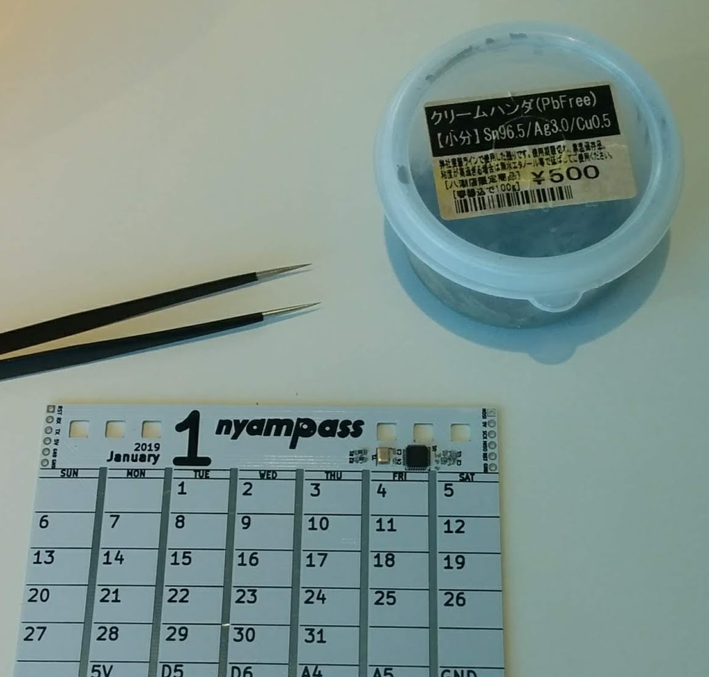 f:id:asukiaaa:20181218174035j:plain