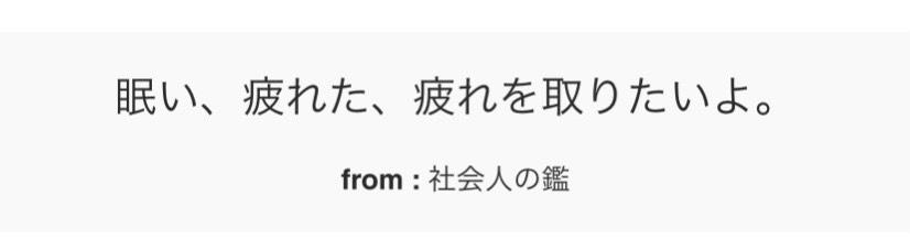 f:id:asuking:20210727094911j:plain