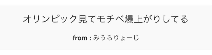 f:id:asuking:20210805161452j:plain