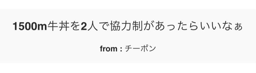 f:id:asuking:20210805161515j:plain