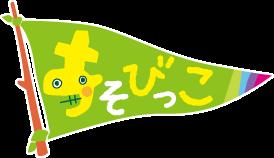 f:id:asukkirisan:20161121181230p:plain