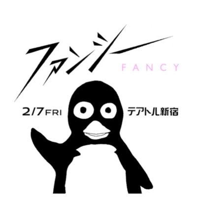 f:id:asukubo:20191023134015j:plain