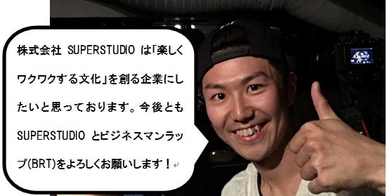 f:id:asumi-okada:20160904032442j:plain
