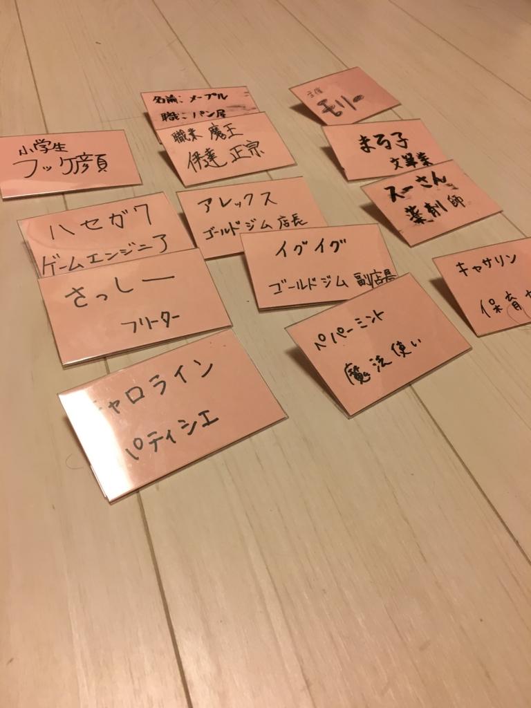 f:id:asumi-okada:20160929003224j:plain