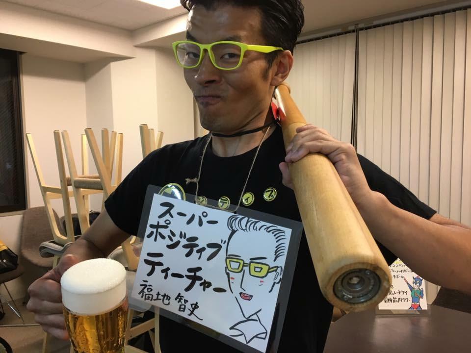 f:id:asumi-okada:20161015094818j:plain