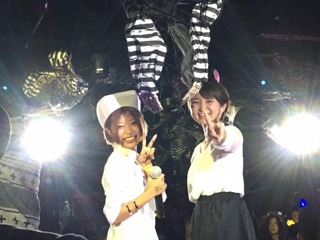 f:id:asumi-okada:20161030234229j:plain