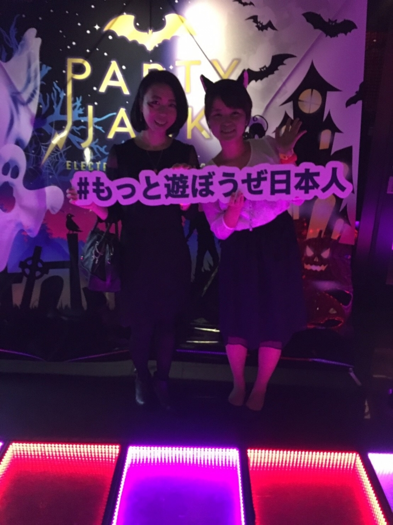 f:id:asumi-okada:20161030234248j:plain