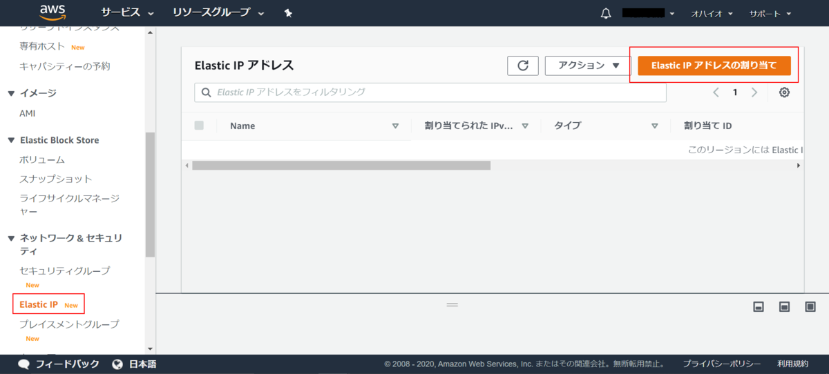 f:id:asumigakuto:20200917213815p:plain