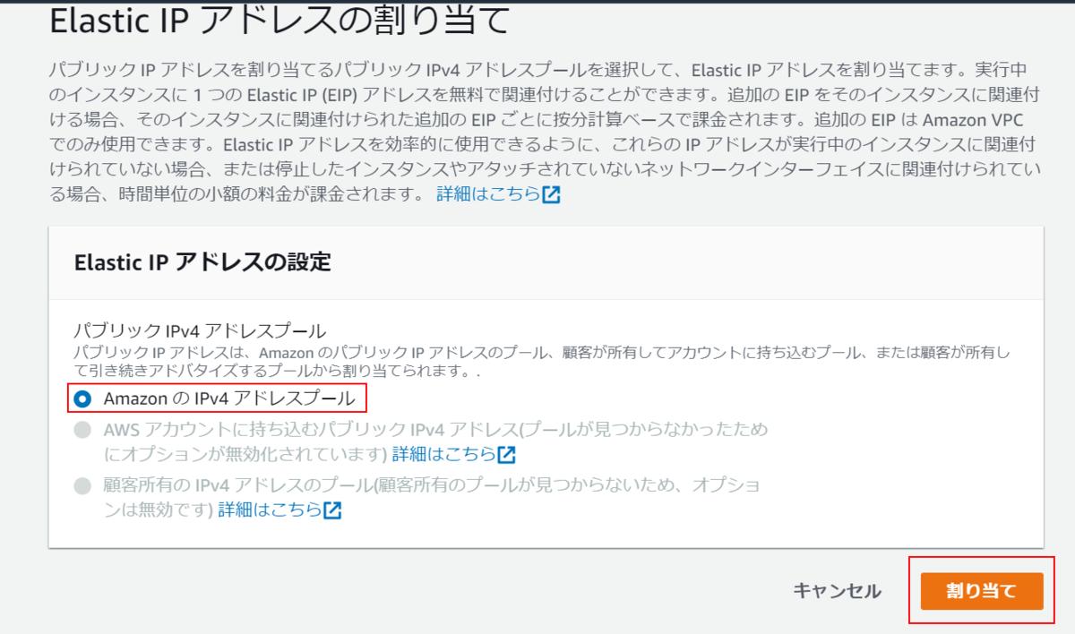 f:id:asumigakuto:20200917214004p:plain