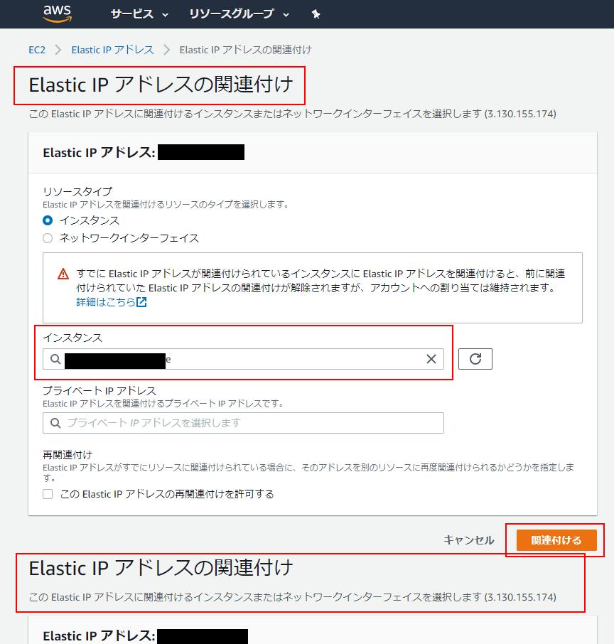 f:id:asumigakuto:20200917220538p:plain