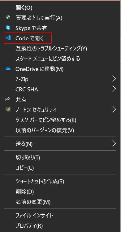 f:id:asumigakuto:20210712071302p:plain
