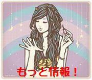 f:id:asumirai446:20161011215440j:plain