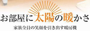 f:id:asumirai446:20170904160409j:plain