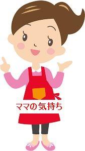 f:id:asumirai446:20170905102905j:plain