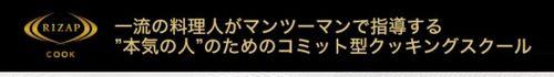 f:id:asumirai446:20170906003802j:plain