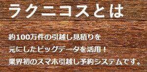 f:id:asumirai446:20170911192558j:plain