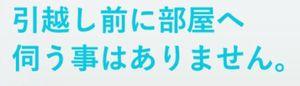 f:id:asumirai446:20170911192700j:plain