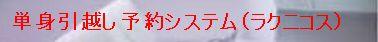 f:id:asumirai446:20170911195354j:plain