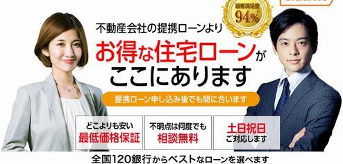 f:id:asumirai446:20171026155351j:plain
