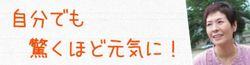 f:id:asumirai446:20180227210038j:plain