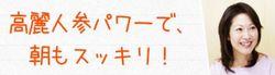 f:id:asumirai446:20180227210118j:plain
