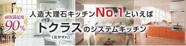 f:id:asumirai446:20180319150832j:plain