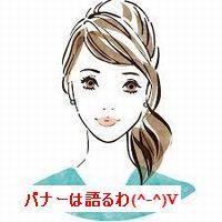 f:id:asumirai446:20180630221639j:plain