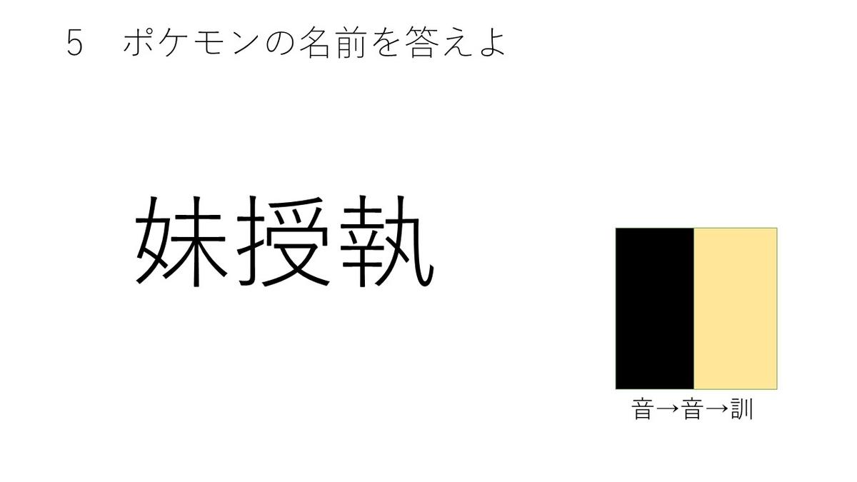 f:id:asumiyareia:20190911193823j:plain