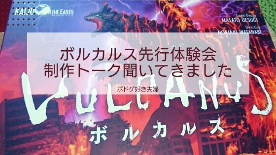 f:id:asuna1111:20191117163707j:image