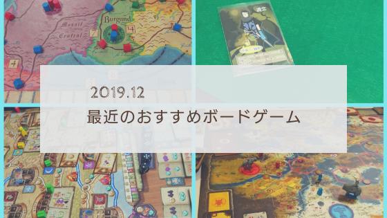 f:id:asuna1111:20191225215913p:plain