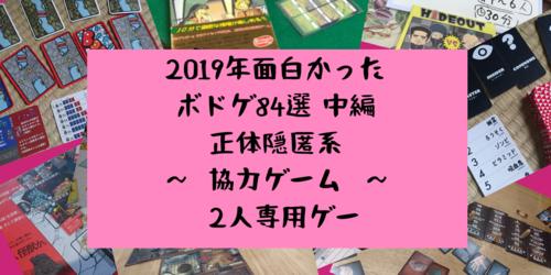 f:id:asuna1111:20200110193459p:plain