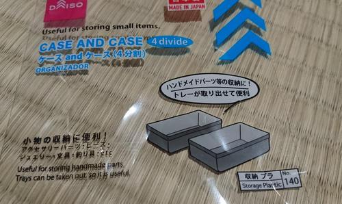 f:id:asuna1111:20200124201112j:plain