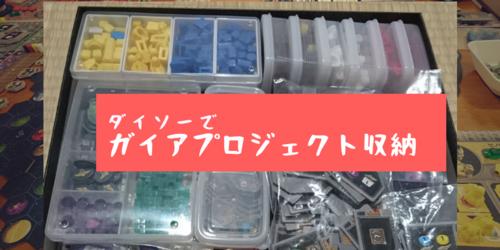 f:id:asuna1111:20200124224529p:plain