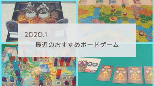 f:id:asuna1111:20200131190125p:plain