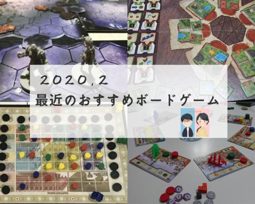 f:id:asuna1111:20200226170238p:plain