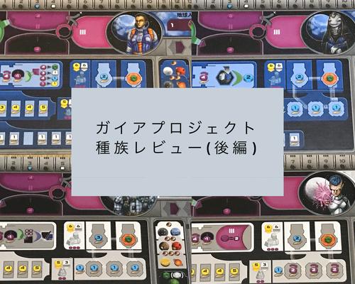 f:id:asuna1111:20200412185224p:plain