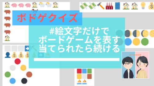 f:id:asuna1111:20200524122823p:plain