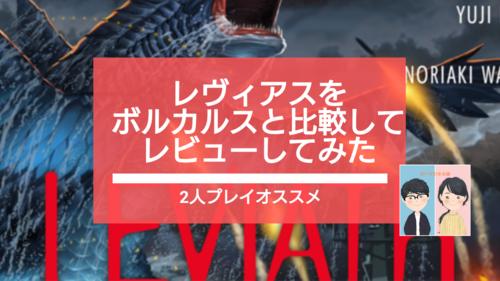 f:id:asuna1111:20200704090922p:plain